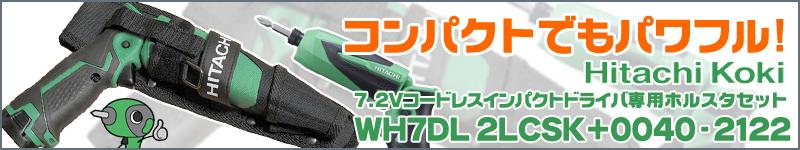 WH7DL