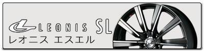 btn400_leonis-sl