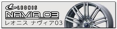 btn400_navia03