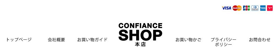 cofiance shop Yahoo店
