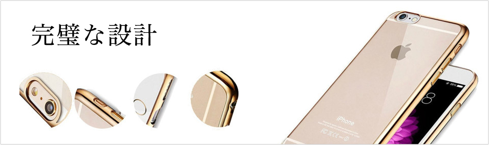 iPhone7 ケース iPhone SE iPhone5s iPhone5 iPhone6s ケース スマホケース ソフトシリコン クリアケース iphone アイフォン アイフォンケース スマホケース