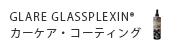 GLARE GLASSPLEXIN