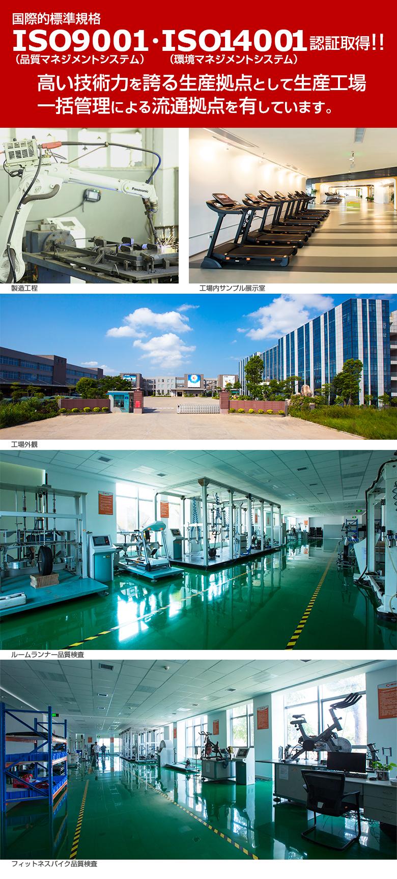 工場製造風景