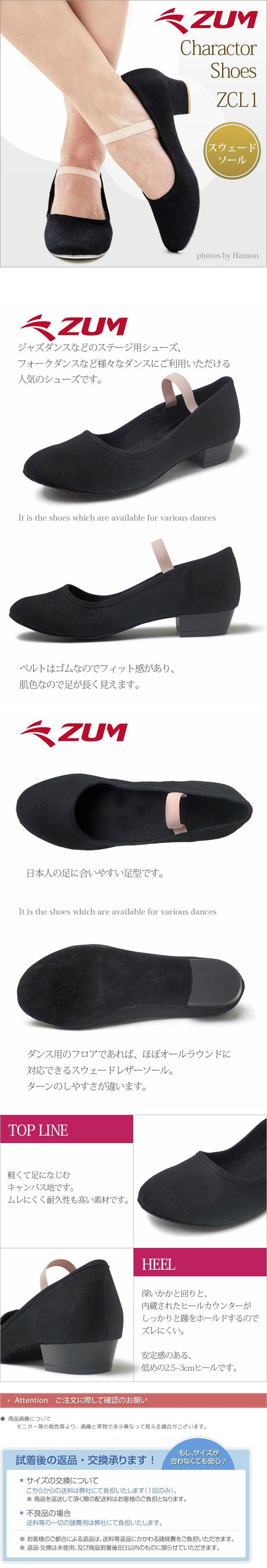zcl1.jpg