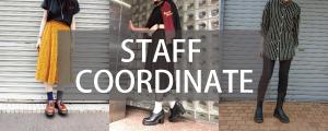 ドクターマーチン Dr.martens STAFF COORDINATE スタッフコーディネート