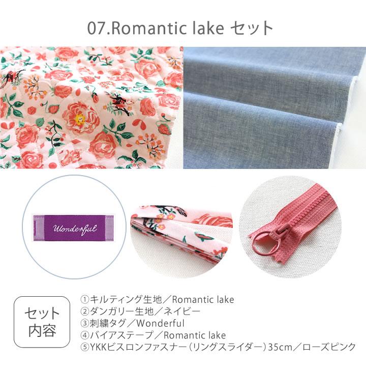 07Romanticlake
