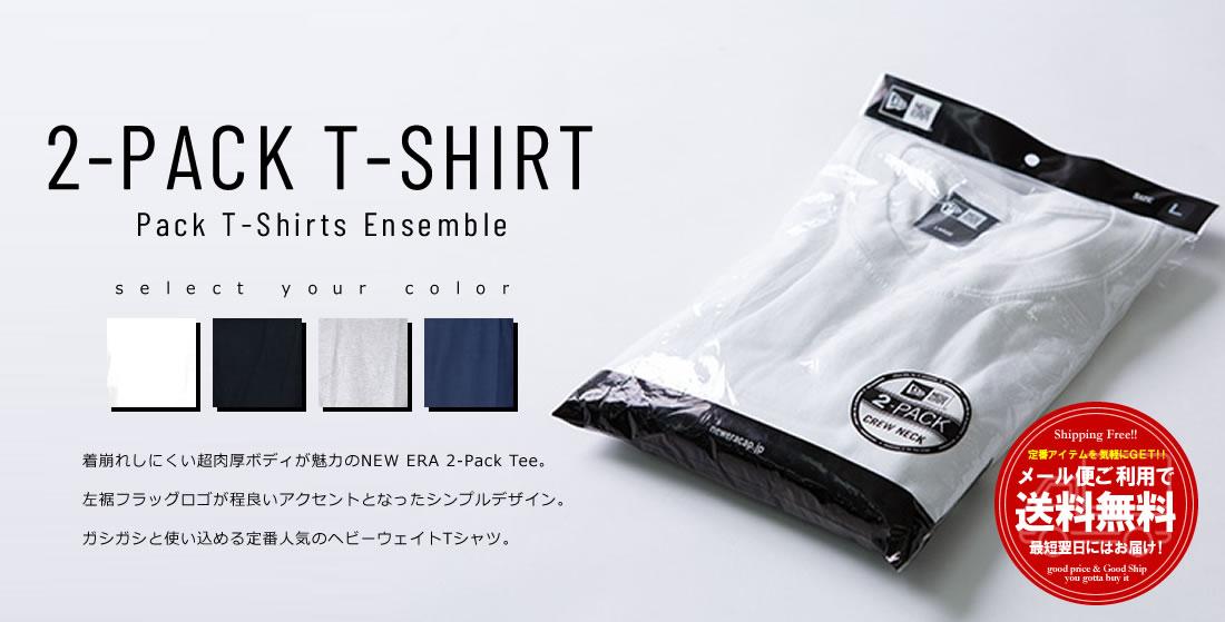 NEW ERA パックTシャツ