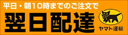 ギフト用ラッピング315円