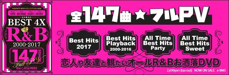 Best 4X R&B - the CR3ATORS