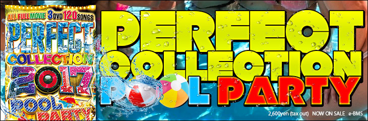 PERFECT COLLECTION 2017 -POOL PARTY- DJ DIGGY