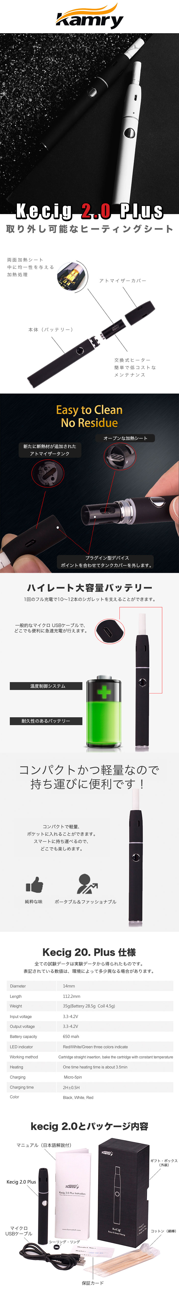 Iqos kecig 2 0 plus for Store layout maker