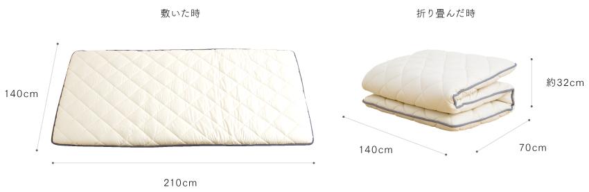 敷布団 APHRODITA アプロディーテ オーガニック 敷き布団 ダブル サイズ01