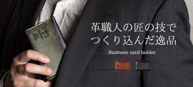 cortello コルテロ 名刺入れ カードケース