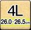 4Lサイズ(26.0-26.5cm)