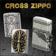 zippo クロス