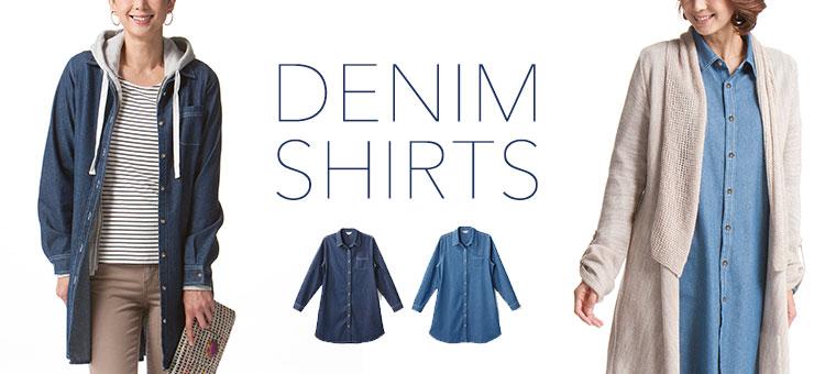 秋のデニムロングシャツ