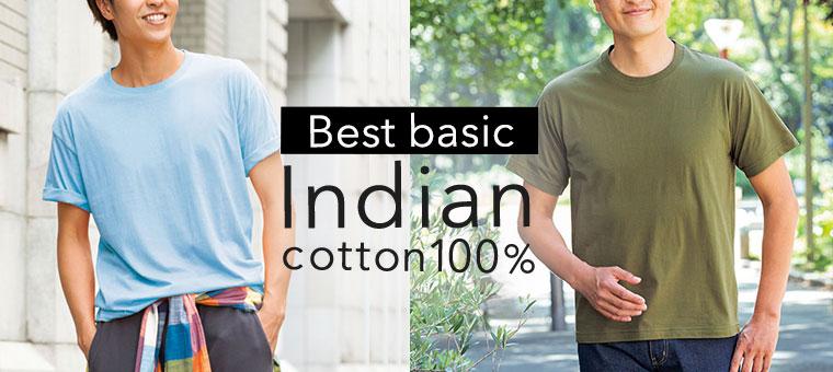 インド綿Tシャツ