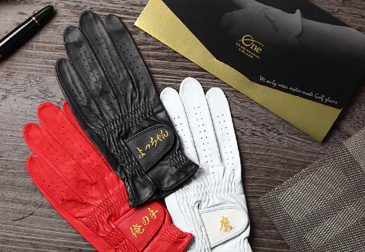 ゴルフグローブ ゴルフ手袋 オーダーメイド 名入れ 父の日 ゴルフ用 オーダーグローブ プラチナギフト