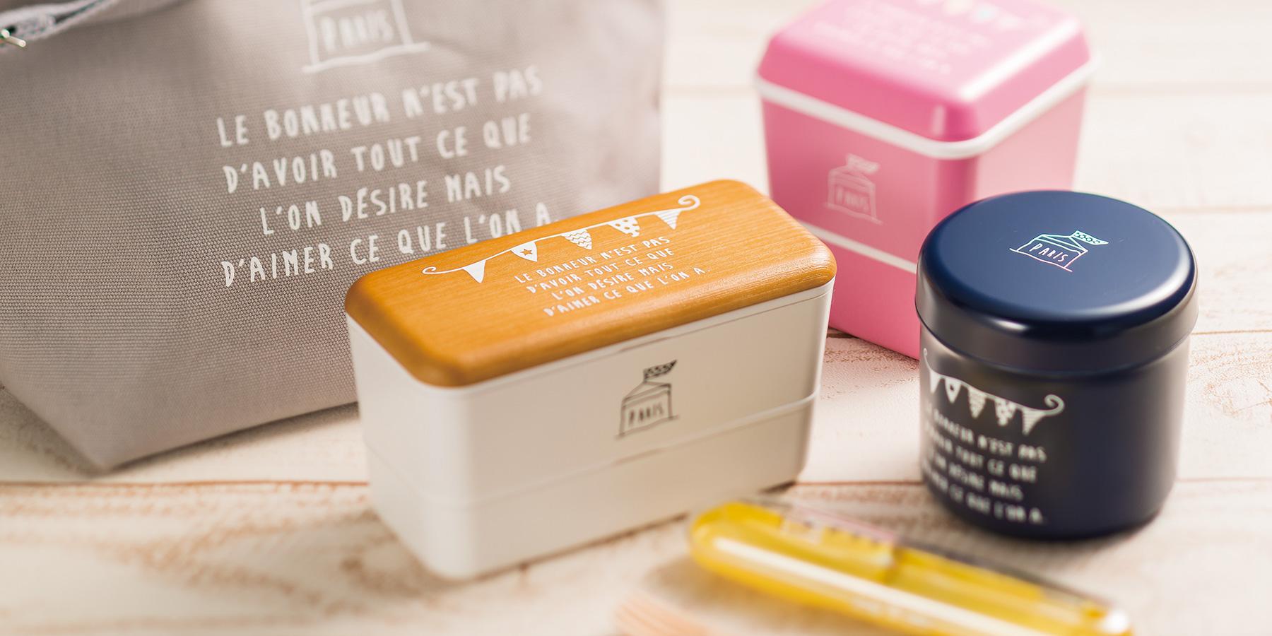 お弁当箱 2段 ランチボックス レンジ対応 食洗機対応 PARIS 長角ネストランチ ガーランド