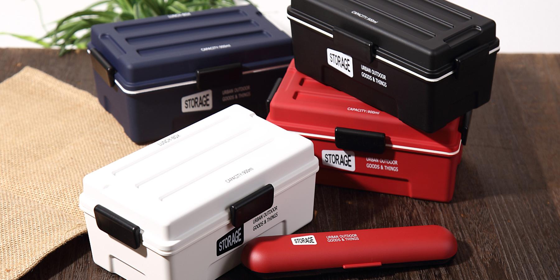 弁当箱 男性 1段 メンズ おしゃれ 食洗機対応 食洗器対応 電子レンジ対応 STORAGE コンテナランチ
