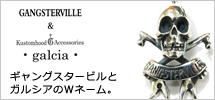 GANGSTERVILLE GALCIA