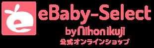 eBaby-Select ベビーのために世界から