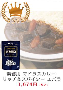 焼肉のたれ醤油味1L