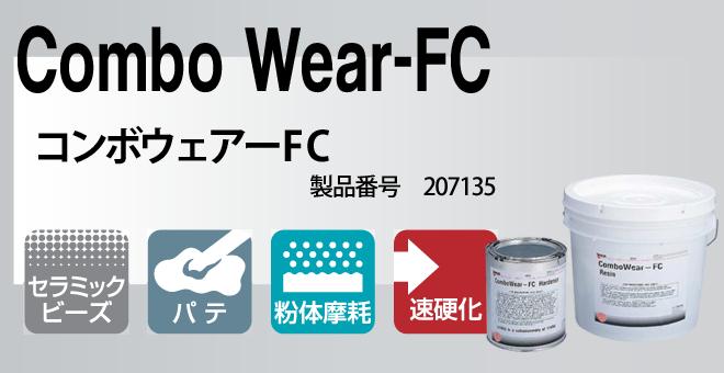 Combo Wear-FC