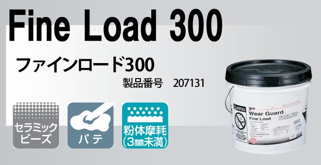 Fine Load 300