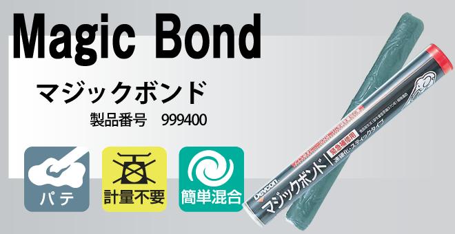 Magic Bond