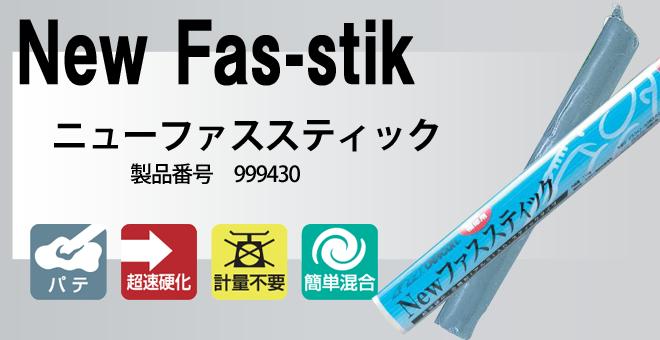 New Fas-stik