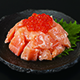 【幻の鮭】天然沖獲りときしらず(半身)切身 約1kg超