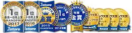 ネットショップ大賞金賞メダル
