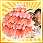 特大7L〜6L生ずわい蟹半むき身満足セット 2.7kg超