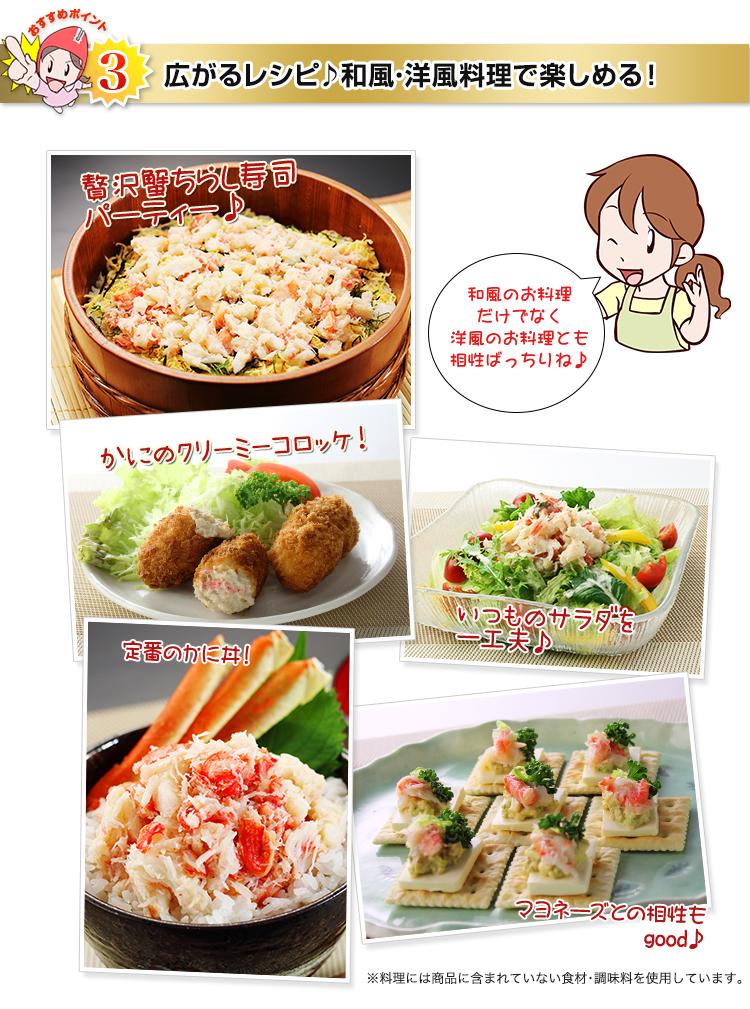 広がるレシピ♪和風・洋風料理のソースや隠し味に