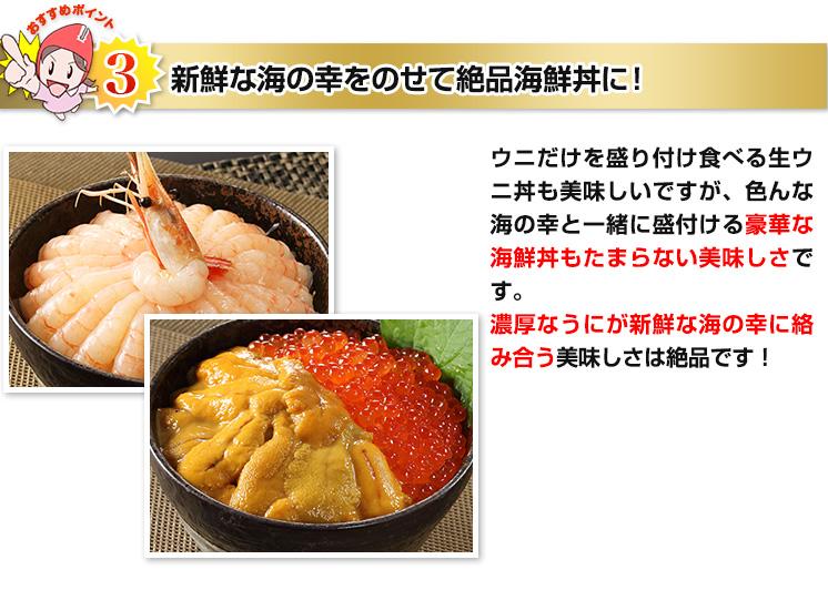 海鮮丼に!さっぱりと塩焼きも!楽しみ方いろいろ