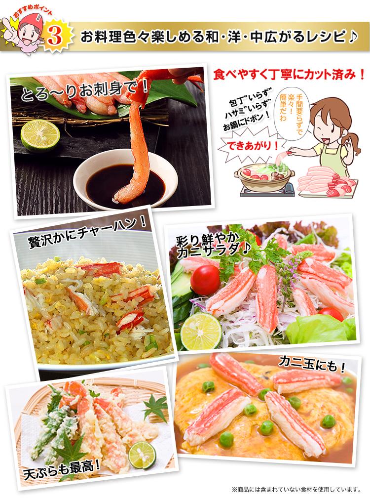 お料理色々楽しめる和・洋・中広がるレシピ