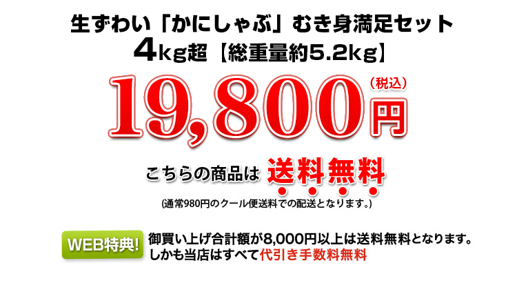 19,800円(税込)