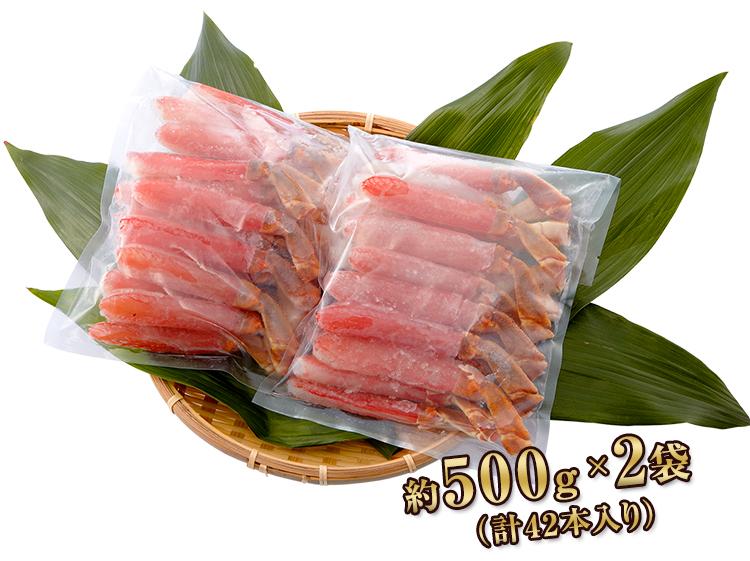 約500g×2袋(計約40本入り)