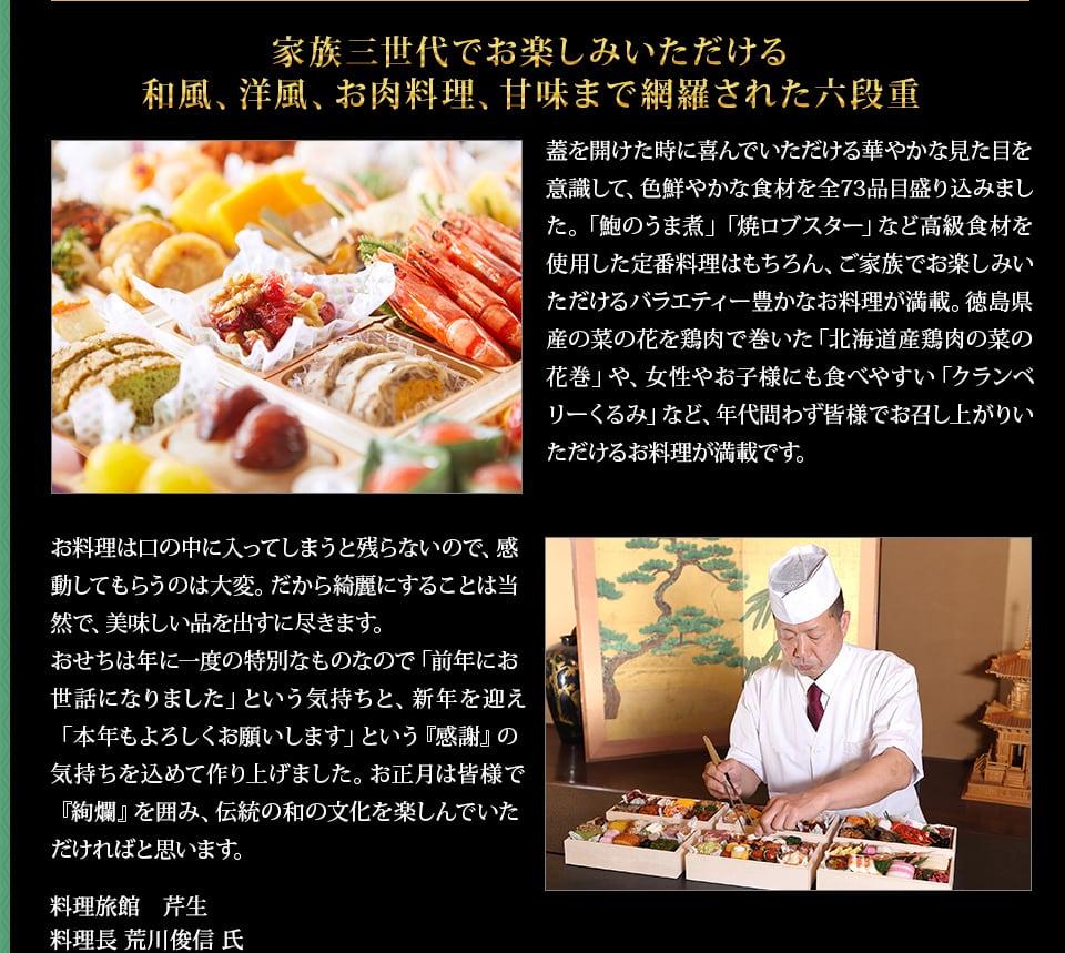 京都大原料理旅館「芹生」