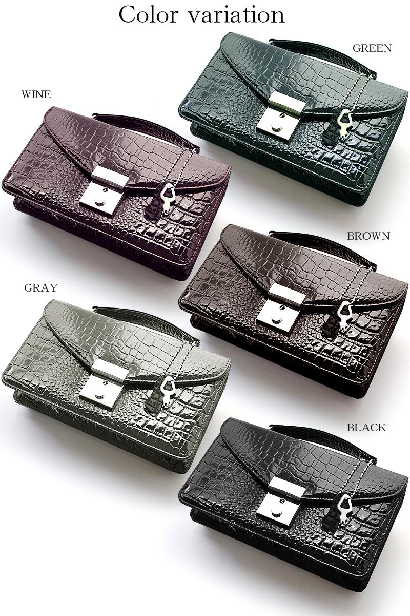 セカンドバッグ エナメル加工 クロコ型押しバッグ