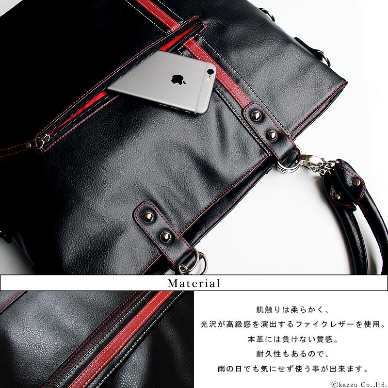 DIABLO トートバッグ 2way3style ショルダー付き ラインデザイン