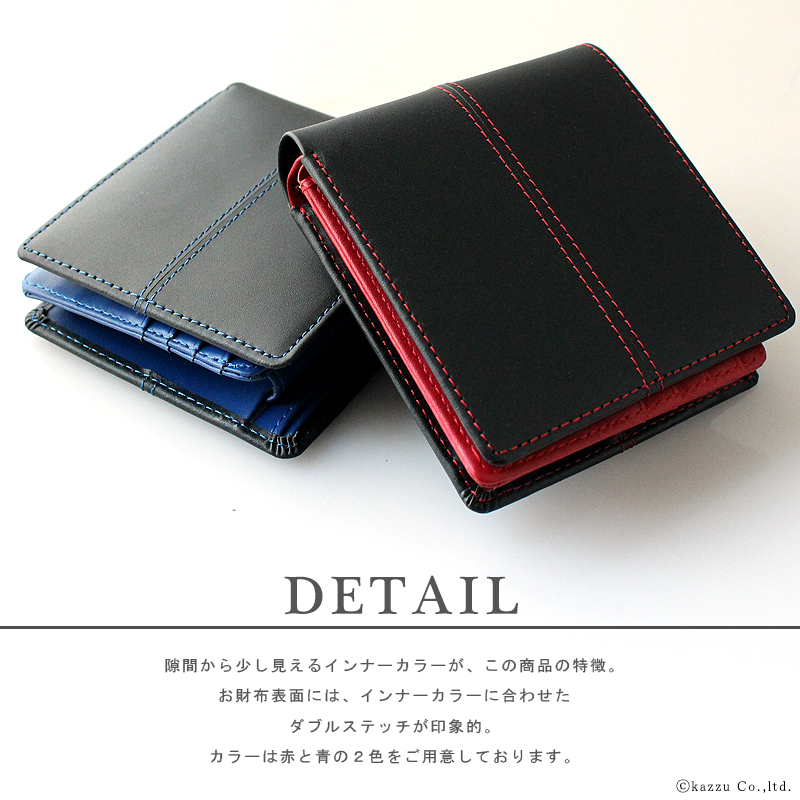 DIABLO カード多収納 二つ折り財布 馬革 牛革 インナーカラーシリーズ