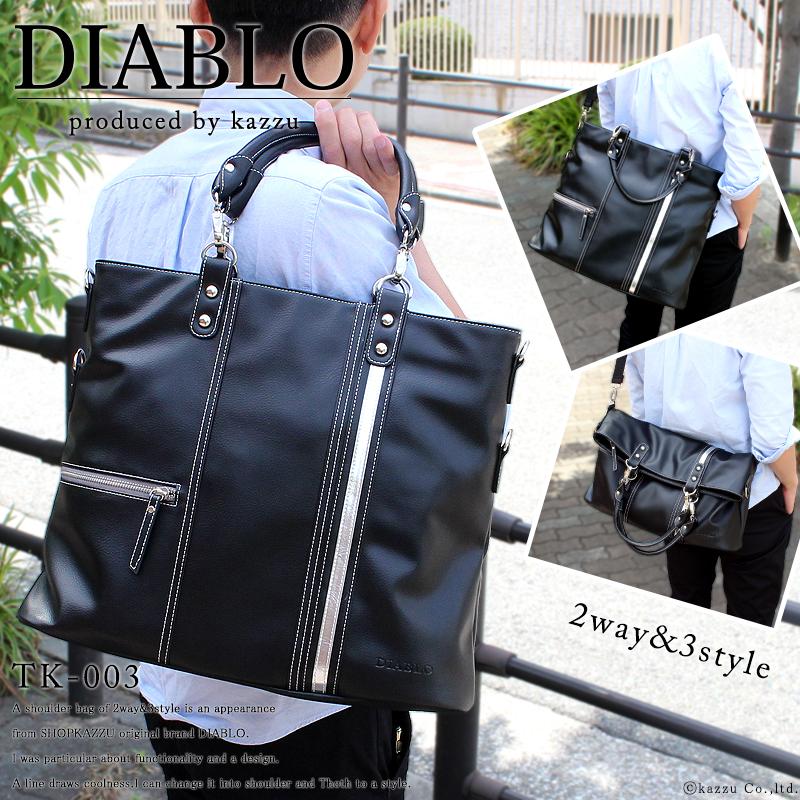 ショルダーバッグ メンズ DIABLO ディアブロ 2way&3style
