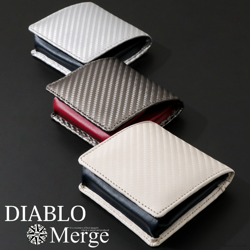 DIABLO×Merge メンズ カーボン加工 バイカラー BOX型小銭入れ