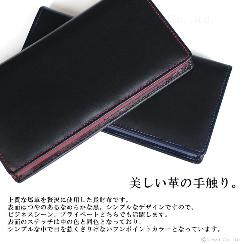 財布 メンズ 長財布 二つ折り DIABLO 509