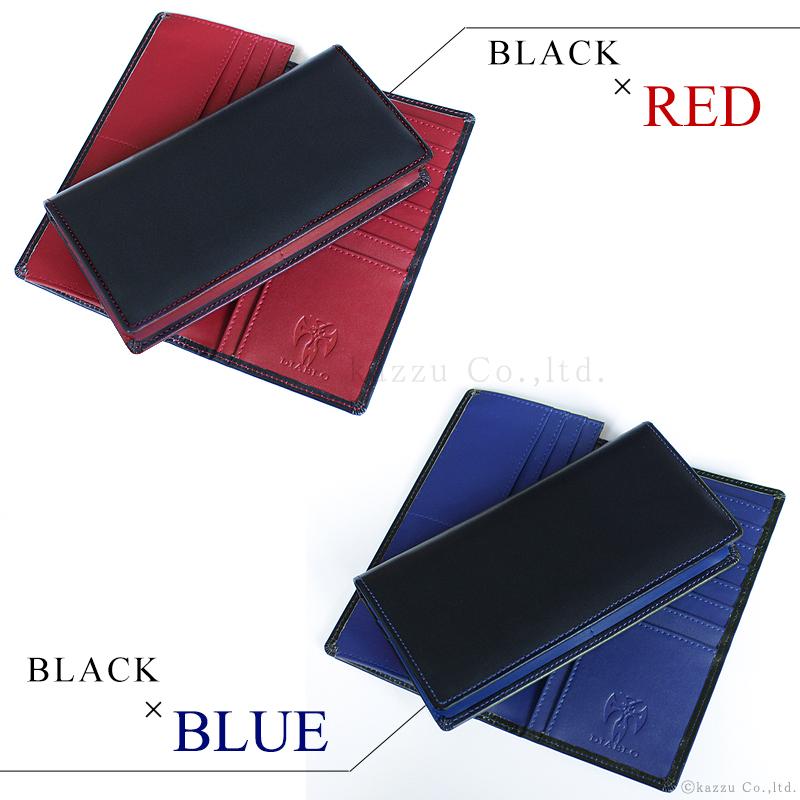 長財布 二つ折り メンズ 黒 赤 ブラック レッド シンプル デザイン