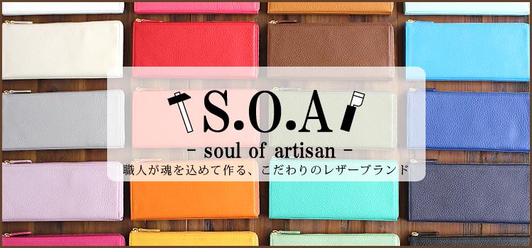 20色もの展開から選べるイタリアンレザーの財布