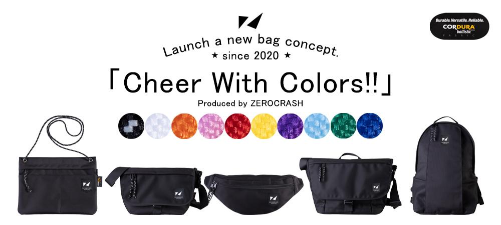 ZERO CRASH 新商品5型