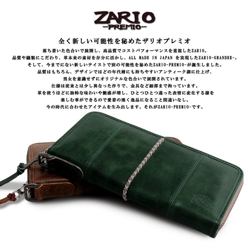 長財布 ZARIO-PREMIO- 本革 牛革 キップワックス レザー K WAX kwax ラウンドファスナー